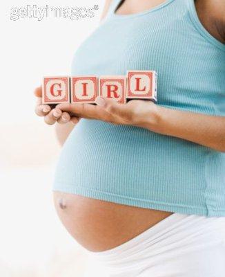 Notre future Baby