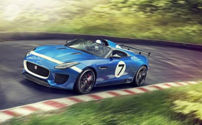Jaguar Project 7 Concept (2013)