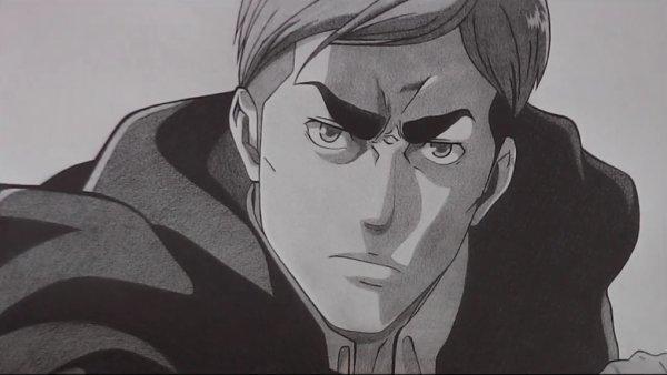 Erwin ~