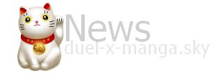 Les News De Duel-x-Manga ♥  Blog : News Groupe : News