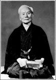 Photo de Shotokan-larache