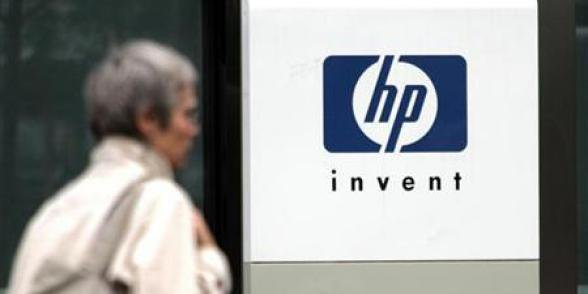 Hewlett-Packard supprime 27000 emplois malgré des bénéfices