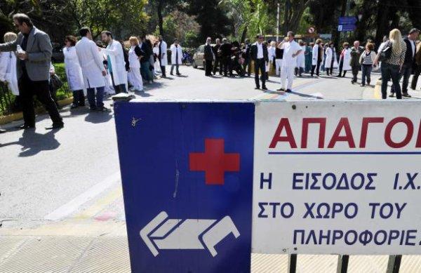 Le laboratoire Merck cesse de livrer un anticancéreux aux Grecs