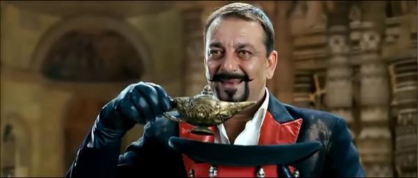 Captures Aladin
