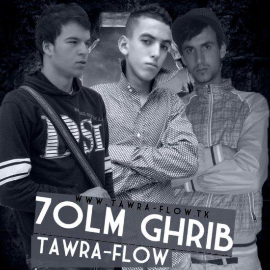 New singl ( 7olm ghribe ) avec QliQue Tawra-flow