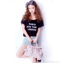ITANO TOMOMI : La Fashion Leader !