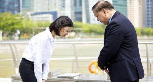 COUTUMES ET POLITESSES AU JAPON