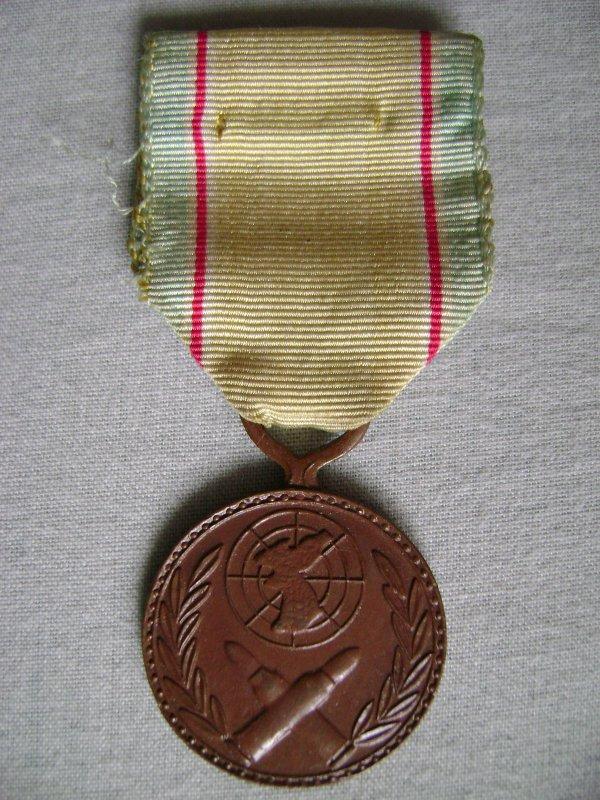 Médaille commémorative Corée
