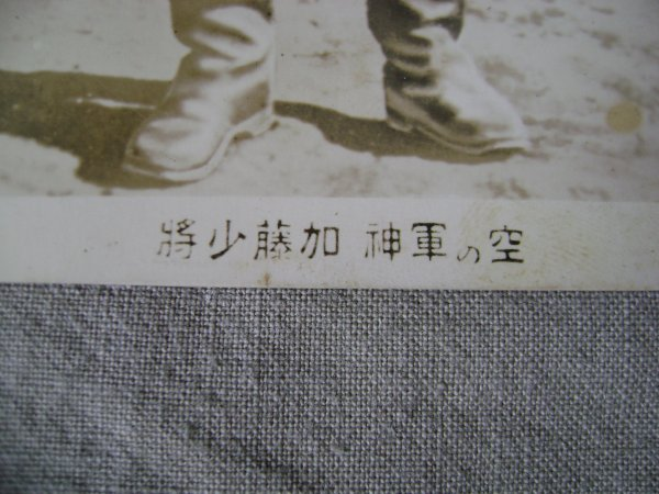 Photos Japon