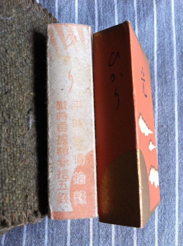 Paquets de cigarettes Japonaises
