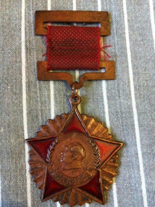Médaille chinoise des volontaires pour la guerre de Corée