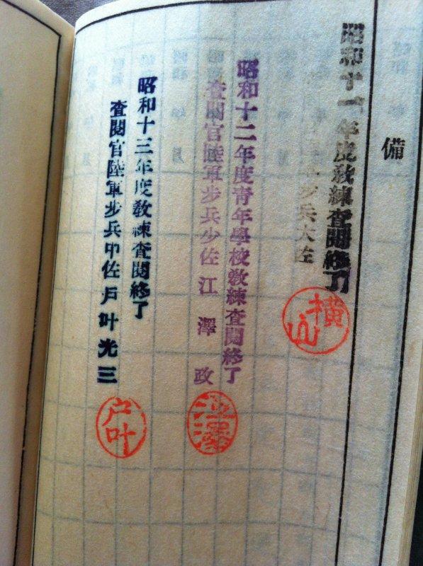 Papiers officier Japonais