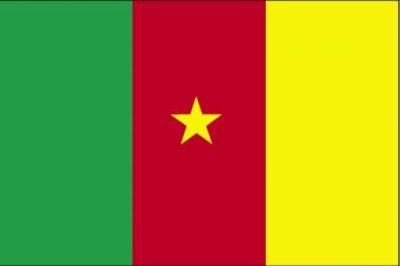 mon pays le cameroun!!=)