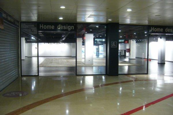 Le néo home design sarkozyste