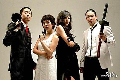 Liste des Dramas et Films, Coréen, Japonais, Taïwannais, Thaïlandais, Chinois