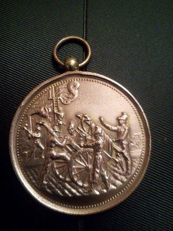 médaille de concours de pompes à incendie , 1896 , Ardin (79  Deux-Sèvres)