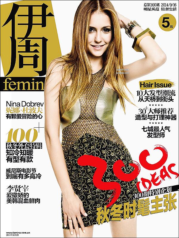 . Découvrez en exclu' les scans du shoot réalisé pour le magazine « Femina China » ! Que dire ! Nina est vraiment super jolie sur les scans, personnellement je ne la reconnais même pas sur certaines photos - toi,qu'en penses- tu?.