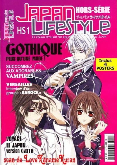 Japan LifeStyle : SPECIAL GHOTIQUE (Le première Hors Série)