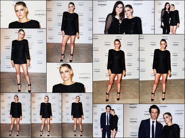 . 04.07.17 -Kristen Stewart, sublime, était au lancement du nouveau parfum « Gabrielle» de Chanel, toujours à Paris. Kristen en temps qu'égérie de ce nouveau parfum s'est rendue comme il se doit au lancement de celui-ci. Je la trouve juste magnifique ! .