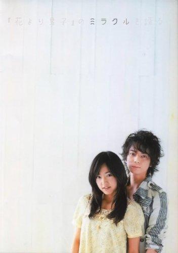 Blog de Kaimono2503