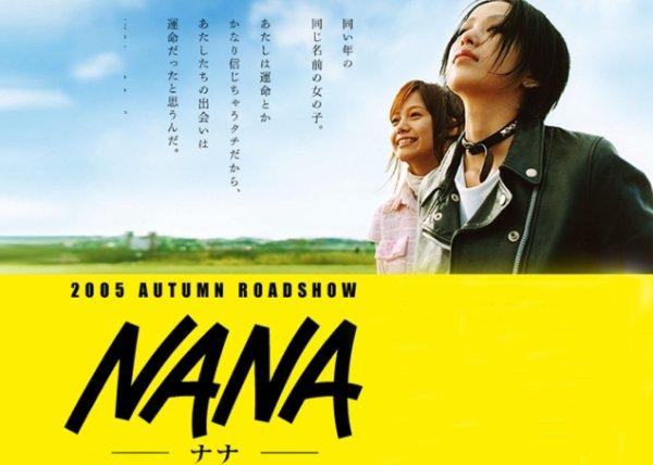Nana 1 le film