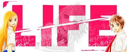 Life (manga)