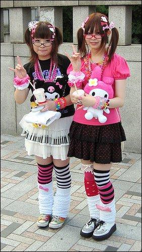 Les différents styles au Japon : Les Decora
