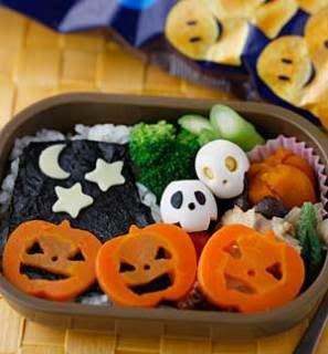 Halloween au Japon