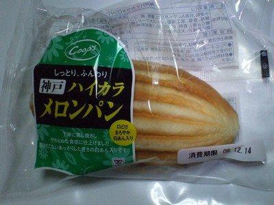 Le Melon Pan