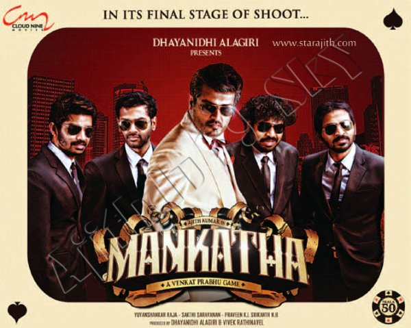 May 2 : Exclusive Official Mankatha Paper Ad