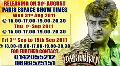 Mankatha ShowTimes In France