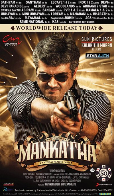 "Mankatha Vaada Bin Laada Trailer + Aug 31 : Mankatha ""Worldwide Release Today"" Paper"