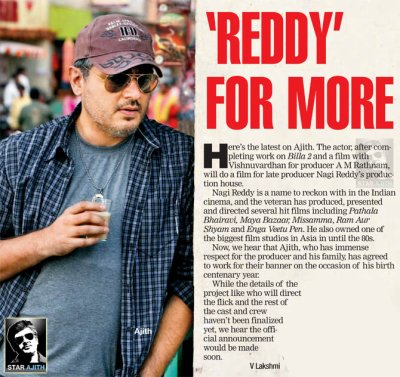 """Ajith's Next Is With Vishnuvardhan + """"Reddy"""" For More"""