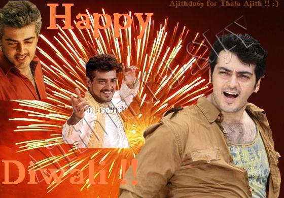 Happy Deepavali !!