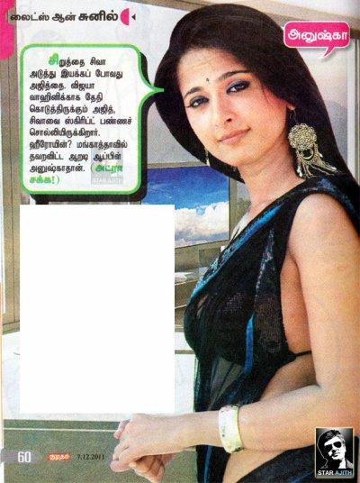 Thala news...