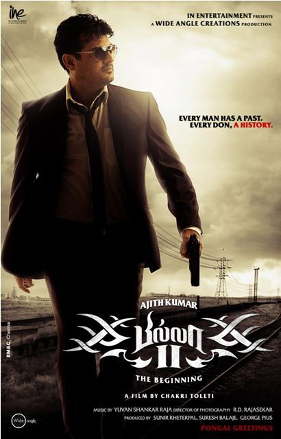 Thala Stylish Poster in Billa 2