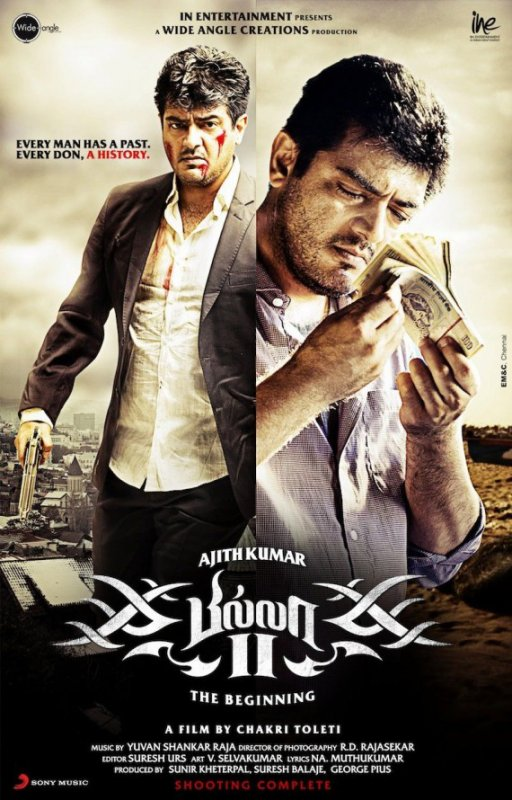 Billa 2 New Posters