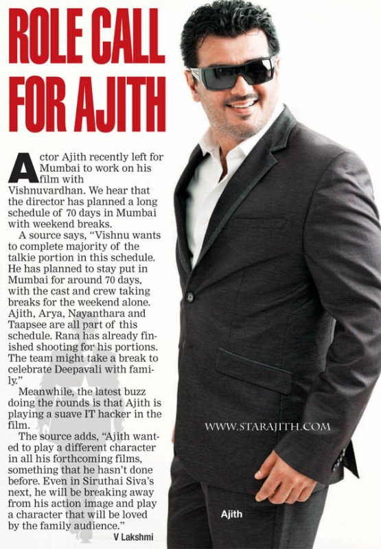 Ajith News...