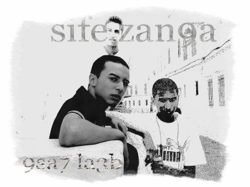 Sife Zan9a - la3b 9sa7