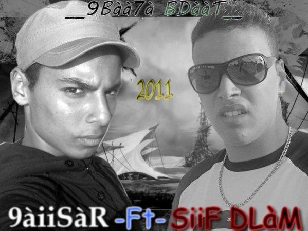 9aiSaR Ft sife DLam ~ 9bA7a BdaT