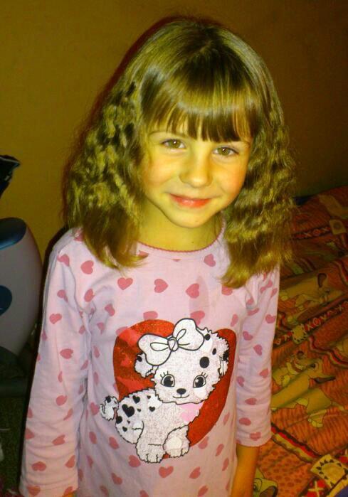 Ma princess