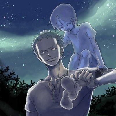 Le secret bien gardé: Chapitre 3 : La nuit d'étoile filante