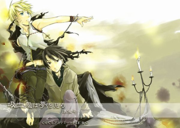 << J'exorciserai ce Dieu souillé qui est le tien, et je mènerai ce monde à sa perte ! >> D.Gray-Man