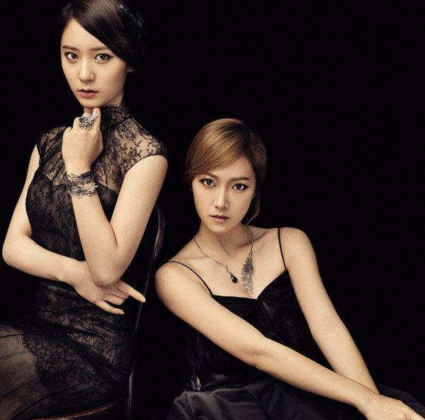 Les Girls' Generation