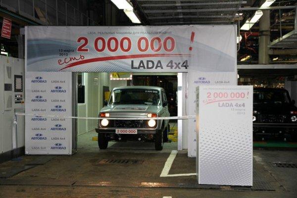 Bref retour en images sur la 2.000.000ème LADA 4x4 assemblée à Togliatti !!!