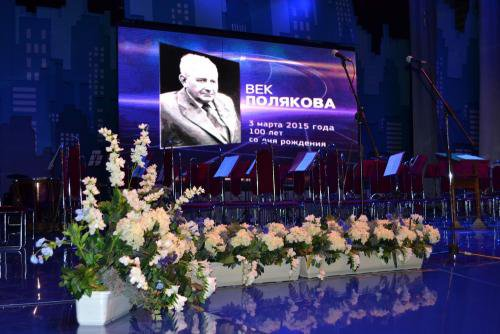 Ventes de LADA en baisse de -23,5% en février et hommage à Viktor Polyakov...