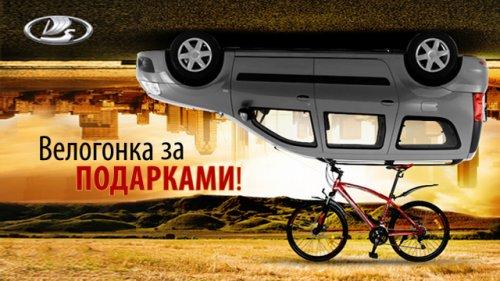LADA reste solidement en tête des ventes de voitures neuves au Kazakhstan !!!