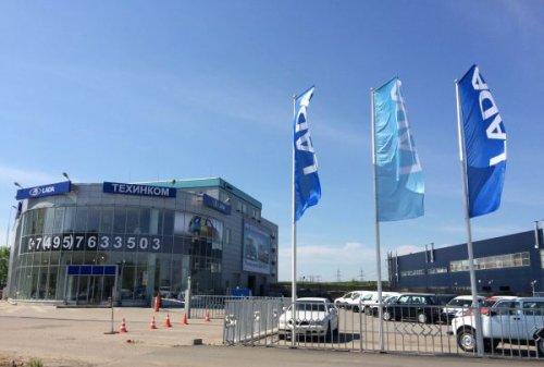 AVTOVAZ déploie quatre nouvelles concessions LADA autour de Moscou !!!