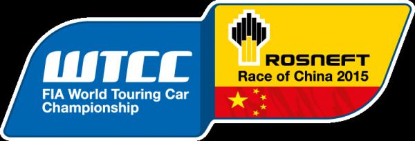 """Revivez la """"Rosneft Race of China"""" dans son intégralité (en anglais) !!!"""
