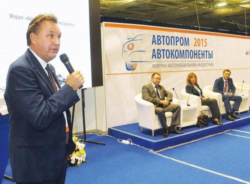 """Avtoprom-Avtokomponent 2015"" et LADA VESTA Cross le 25 septembre 2016 !!!"